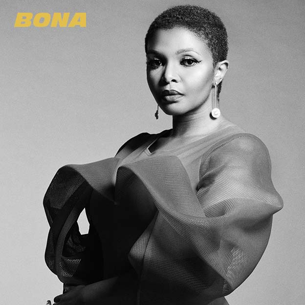 Simphiwe Dana tells us about her Firsts